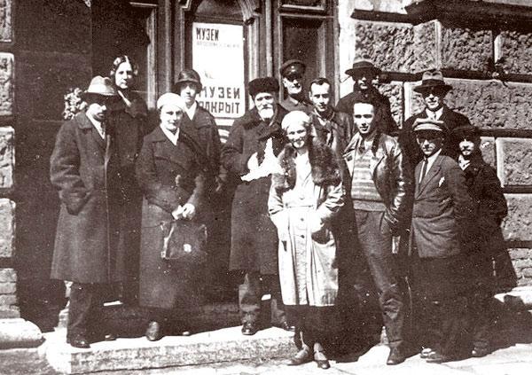 Сотрудники института в Ленинграде